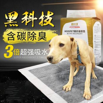 犬のおむつを使う犬用吸水おむつ大玉おむつつスペア用品赤L-大型