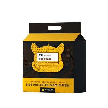 犬おむつつめこんでおむつのズボンを切切る生理ズボンおむつの衛生用品男性宝L-10枚(12-34斤を推奨)買うとおむつ10枚(M号)をプレゼントします。