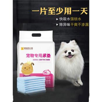 犬のおむつ用品のおしっこ猫おむつ泰迪おむつつ吸水パッド厚い消臭赤M-中型