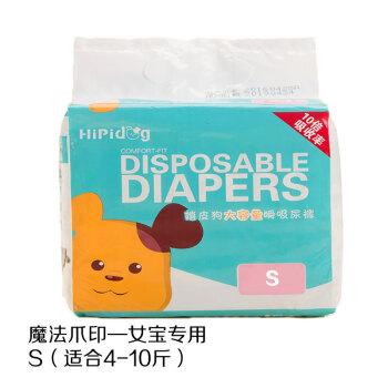 小さい犬の生理のズボンの月経のズボンの泰迪の紙の小便のズボンのページのおむつの犬のおばさんの生理用ナプキンの安全なズボンの小便は爪の印の金S(4-10斤を提案します)を現します(10切れ/包み)