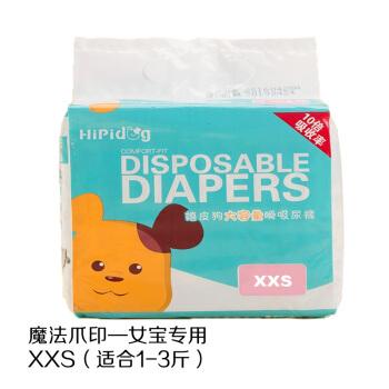 小さい犬の生理のズボンンのテディの纸の小便のズボンベぺっという犬のおばさんの生理用ナップのズボンンの女性の小便は爪の印XPS(1-3を提案します)の何倍も水を吸います。