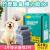 【四免一】イパースELEIPEX竹炭厚い消臭犬おむつつ子のおむつおむつおむつはおむつと犬用品をあけて、XL 20錠(60*90 cm)を入れます。