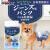 日本多格漫犬纸おむつはM-中型が选択できます。