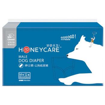 ハニカム(Honeycare)犬用オムツ公犬おむつ男性用オムツSタイプ(ウエスト30 cm-48 cmがおすすめ)/10枚/ケース