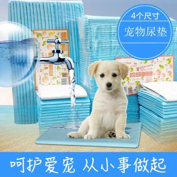 犬のおむつの犬用品トイレネレニングーおむつを厚くしたおむつの犬のおむつオムツLサイズ60*60【40枚入り】